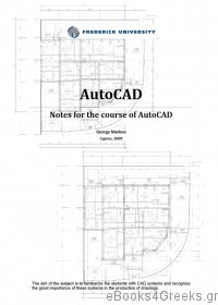 Σημειώσεις AutoCAD