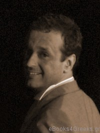 Γιάννης Φαρσάρης