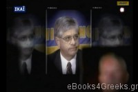 ΝΤΟΚΙΜΑΝΤΕΡ: Εγκλήματα που Συγκλόνισαν τον Κόσμο