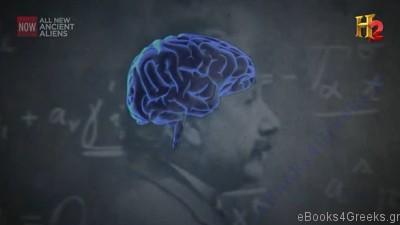 ΝΤΟΚΙΜΑΝΤΕΡ: Αρχαίοι εξωγήινοι – Ο παράγοντας Αϊνστάιν