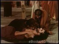 Επτά επί Θήβας, του Αισχύλου (Παράσταση Τσαρούχη 1982)