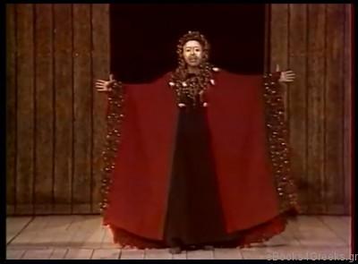 ΟΡΕΣΤΕΙΑ - Παράσταση Θεάτρου Τέχνης (1982)
