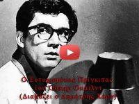 Ο ΕΥΤΥΧΙΣΜΕΝΟΣ ΠΡΙΓΚΙΠΑΣ του Όσκαρ Ουάιλντ (Διαβάζει ο Δημήτρης Χόρν) 🎧