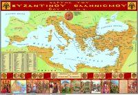 Η θρησκεία ως έκφραση Διπλωματίας (Στέφανος Πέππας) / Αρθρογραφία